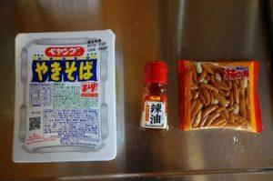 ペヤング焼きそばで担々麺を作る材料