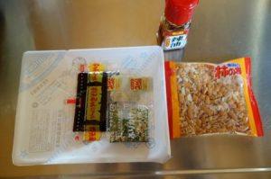 ペヤング焼きそばで担々麺を作る作業4
