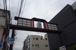千駄木駅から谷中銀座への行き方2