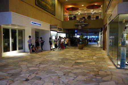 ディーン&デルーカのハワイ限定を買う人の列