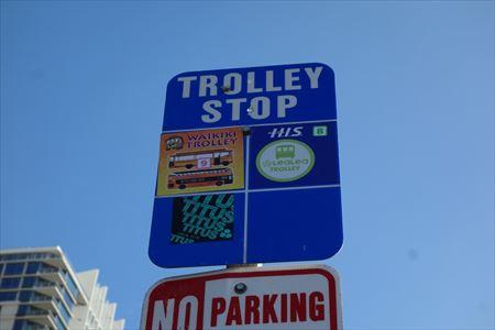 トロリーバスのバス停