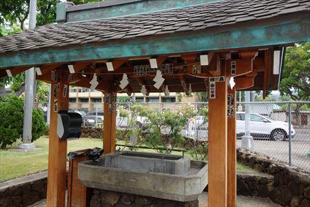 ハワイ出雲大社の手水舎