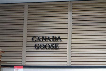 ブルーミングデールスのカナダグースのメンズ