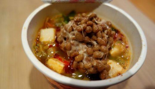 蒙古タンメン中本カップラーメンの納豆アレンジのタレの扱いと注意点