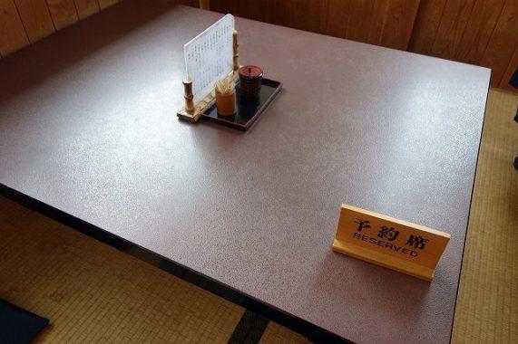 岡谷うなぎ水門のテーブル