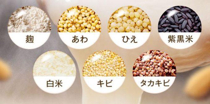 麹の贅沢生酵素は日本人に合った酵素