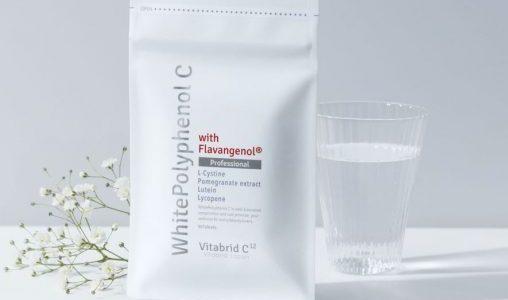 ビタブリッドCから飲む日焼け止めホワイトポリフェノール Cが新発売